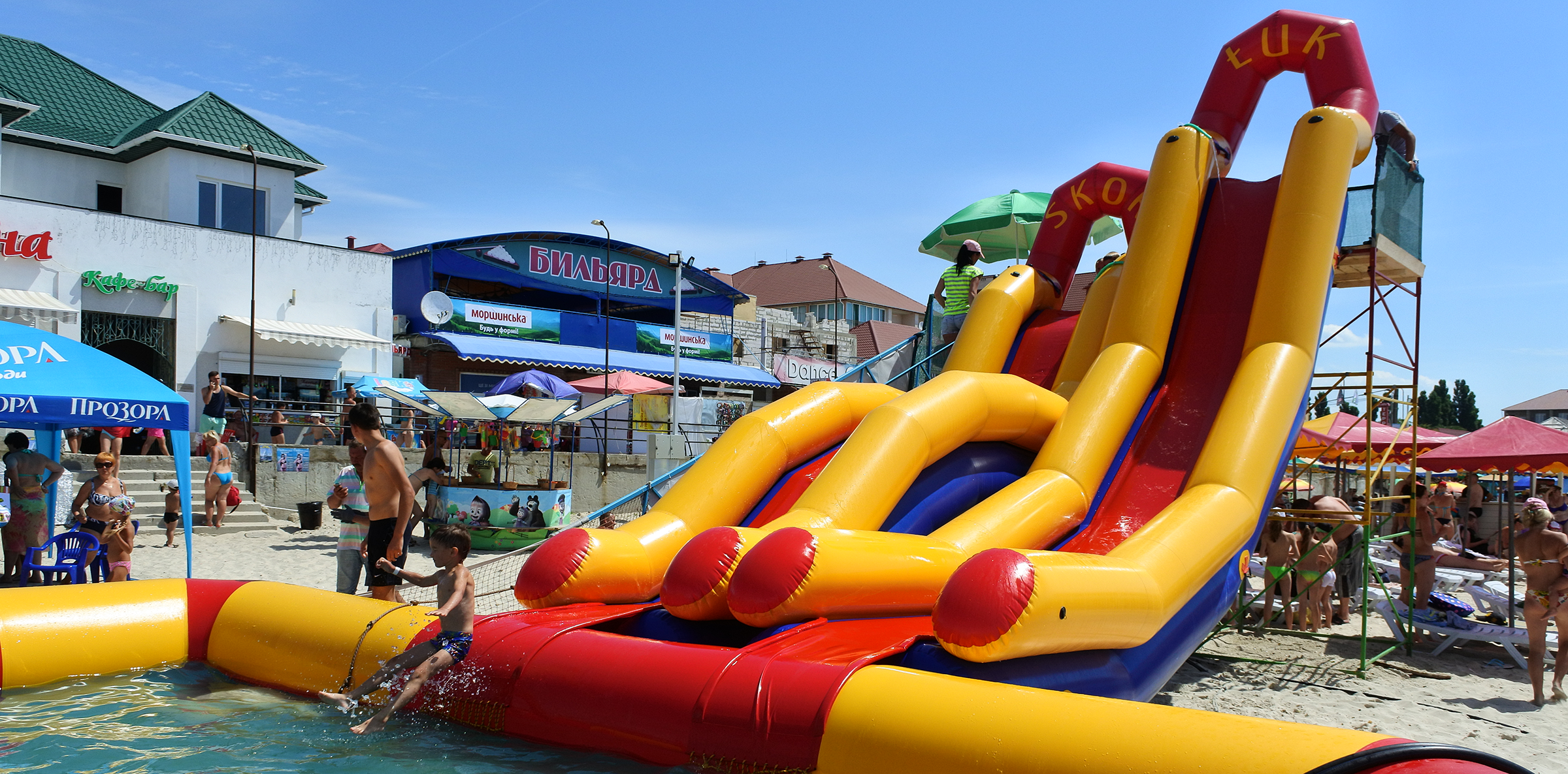Inflatable water slide DONAU-3 in set with waterpark